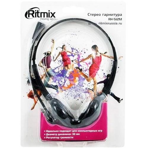 Наушники с микрофоном Ritmix RH-512M накладные, компьютерная гарнитура, кабель 1.8 метра
