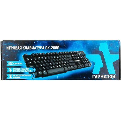 Клавиатура игровая usb Гарнизон GK-200G, антифантомные клавиши, чёрная