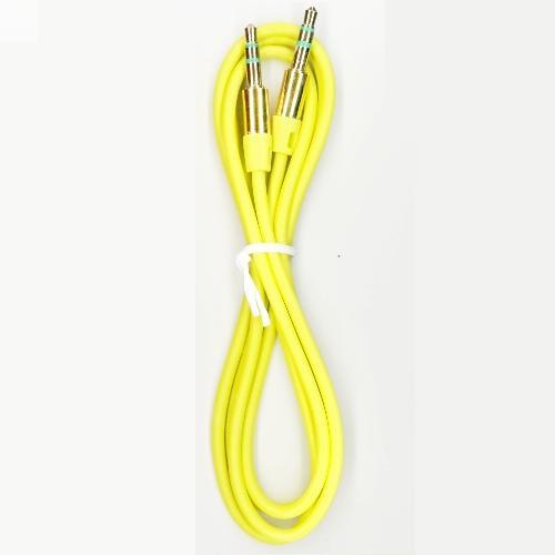 Аудио кабель штекер-штекер 3.5 мм Cablexpert CCA-3.5MM-1Y, жёлтый - 1 метр