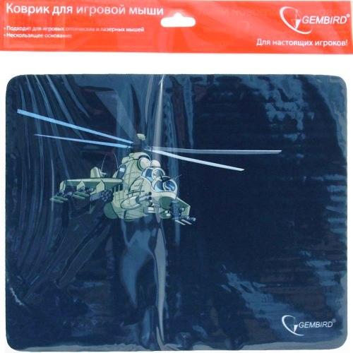 Коврик для мыши игровой Gembird MP-GAME9 вертолёт