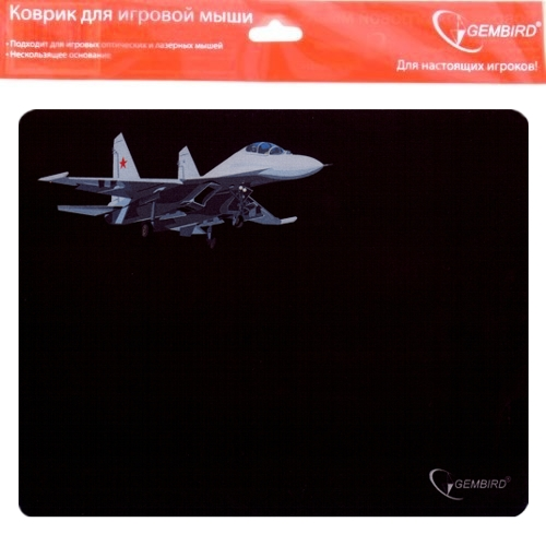 Коврик для мыши игровой Gembird MP-GAME5 самолёт 2