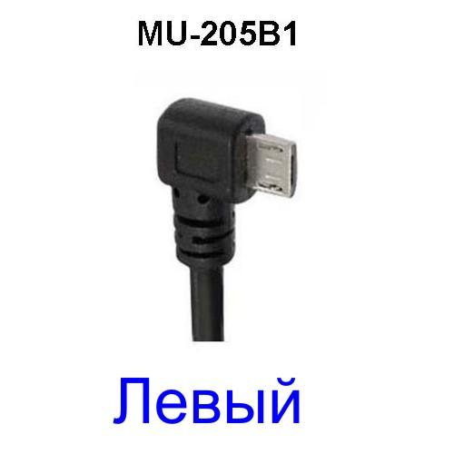 Кабель микро USB*2.0 Am-microB Orient MU205B1 угловой, левый, чёрный - 0.5 метра