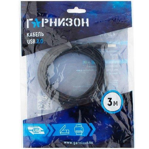 Кабель USB*2.0 Am-Bm Гарнизон GCC-USB2-AMBM-3M - 3 метра, чёрный