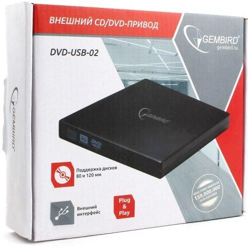 Внешний usb дисковод CD-DVD-привод для записи и чтения оптических дисков Gembird DVD-USB-02