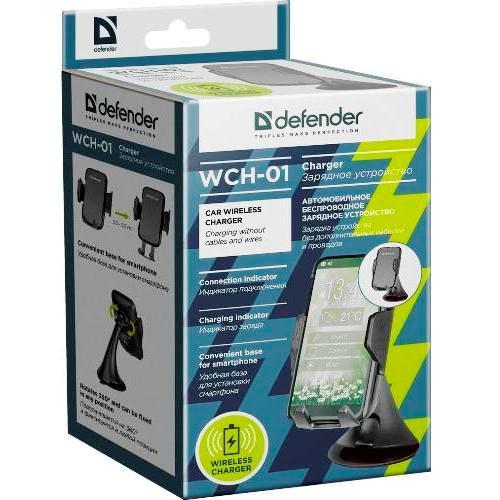 Автомобильный держатель для мобильных устройств на стекло беспроводное зарядное устройство для авто Defender WCH-01 Qi