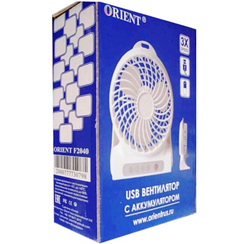 Настольный вентилятор Orient F2040, 3 скорости, встроенный аккумулятор, питание от USB, белый