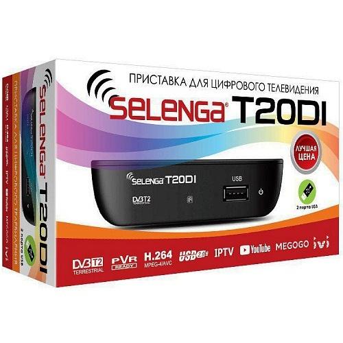Ресивер DVB-T2 и DVB-C Selenga T20DI приёмник цифрового ТВ, Wi-Fi, IPTV, HDMI, 2 USB, DolbyDigital