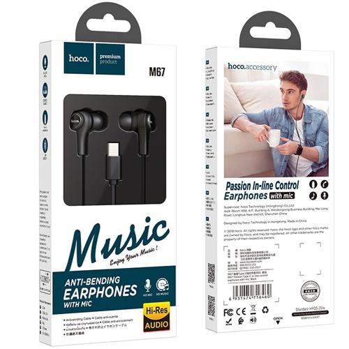 USB Type-C наушники вкладыши с микрофоном Hoco M67 Passion Black, мобильная гарнитура, штекер USB-C, черные