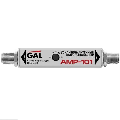 Усилитель ТВ сигнала GAL AMP-101, широкополосный, в разрыв антенного кабеля, активный