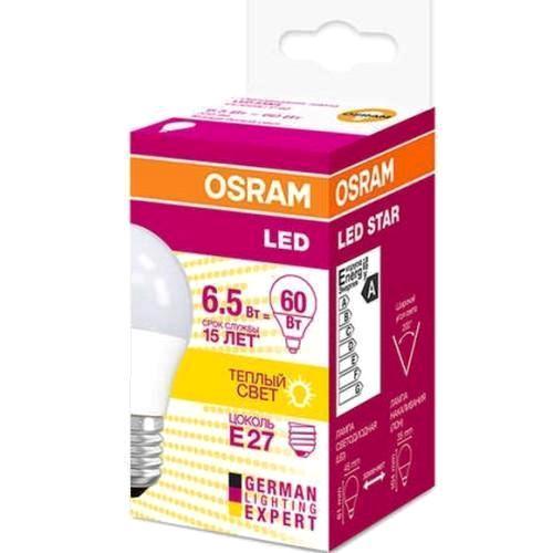 Лампа OSRAM LED Star E27 шар P (G45) 6.5Вт, светодиодная LED, 550 лм, эквивалент 60Вт, тёплый свет 3000К
