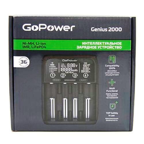 Зарядное устройство GoPower Genius 2000 4 слота для любых цилиндрических аккумуляторов Ni-MH-Ni-Cd-Li-ion-IMR-LiFePO4
