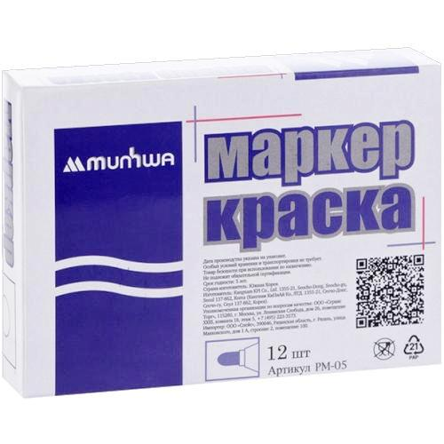 Маркер промышленный MunHwa PM-03 нитрокраска, перманентный на любых поверхностях, красный - 4.0мм
