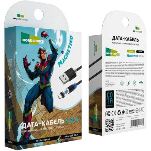 Кабель USB*2.0 Am-microB магнитный коннектор More Choice K61Sm 3А Magnetic Black, черный - 1 метр