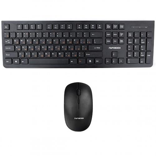 Беспроводная клавиатура и мышь Гарнизон GKS-130 комплект